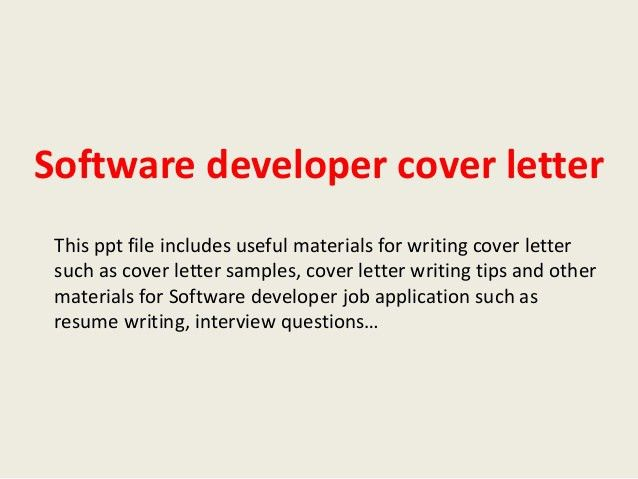 software-developer-cover-letter-1-638.jpg?cb=1393580802