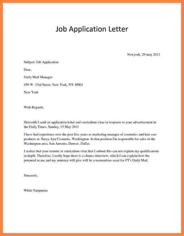 Sample Application Letter. Cover Letter And Resume Template ...