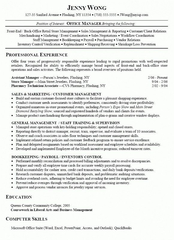 Store Manager Resume Examples – Resume Examples