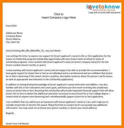 10+ referral letter sample | appeal leter