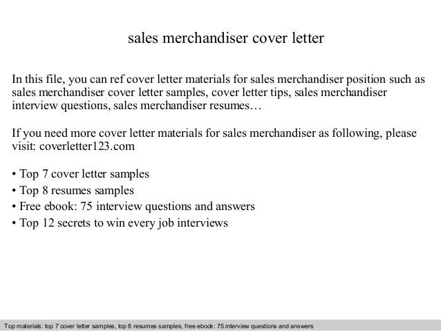 Sales merchandiser cover letter