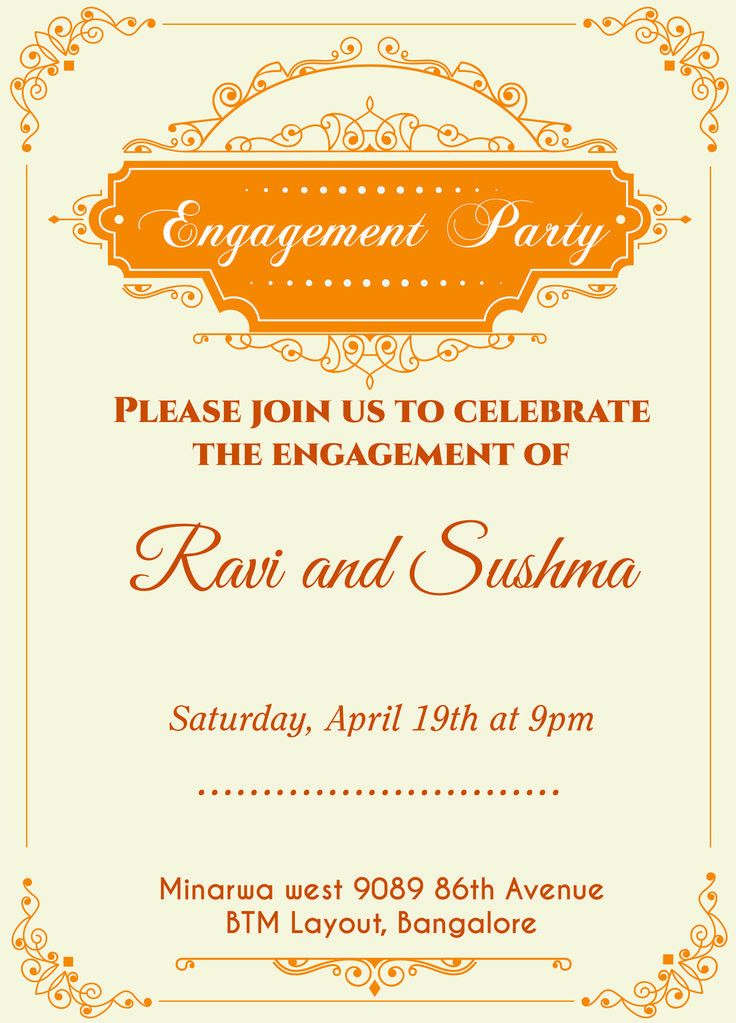 13 best Engagement Invitation Wordings images on Pinterest ...