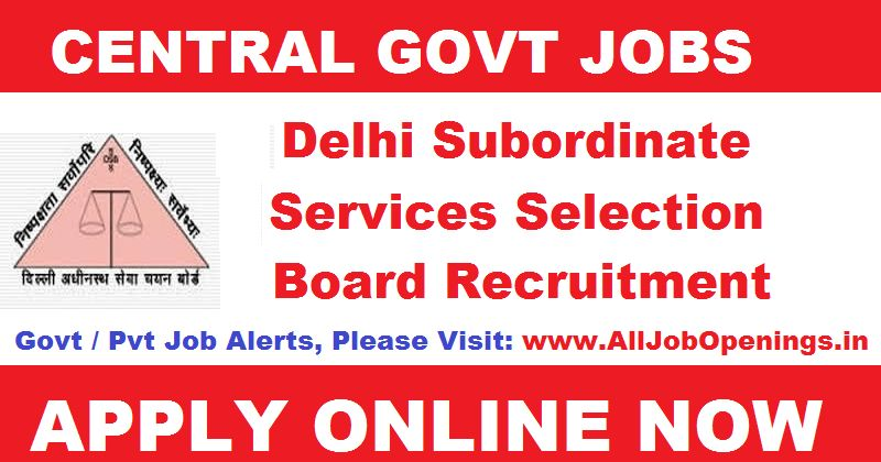 12 Th Std Jobs Archives - Page 14 of 25 - All Job Openings