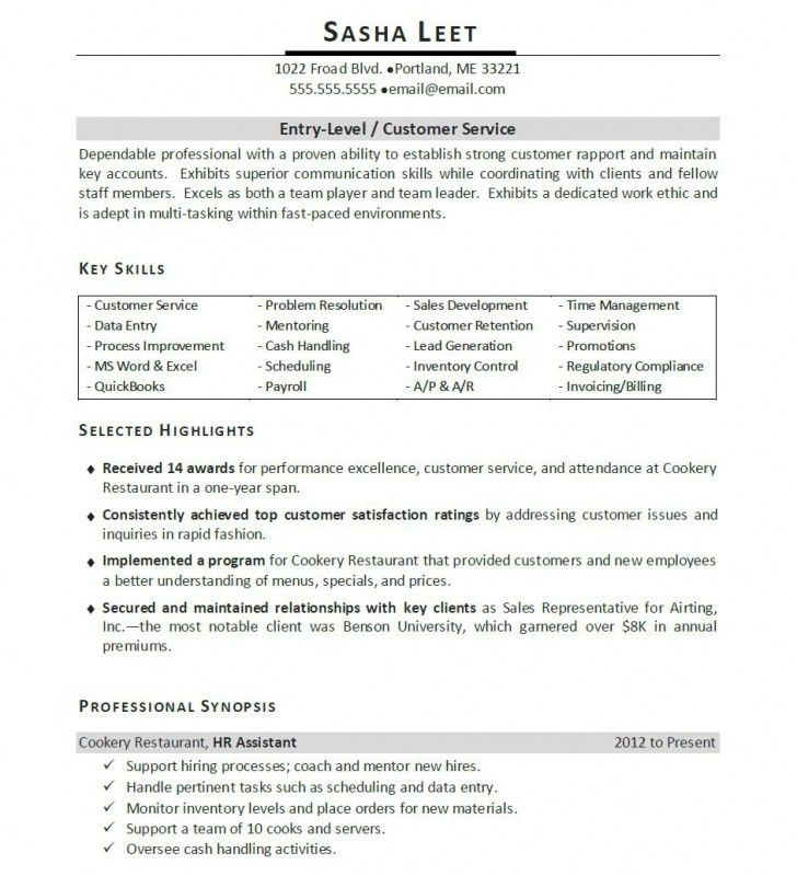 good entry level resume examples
