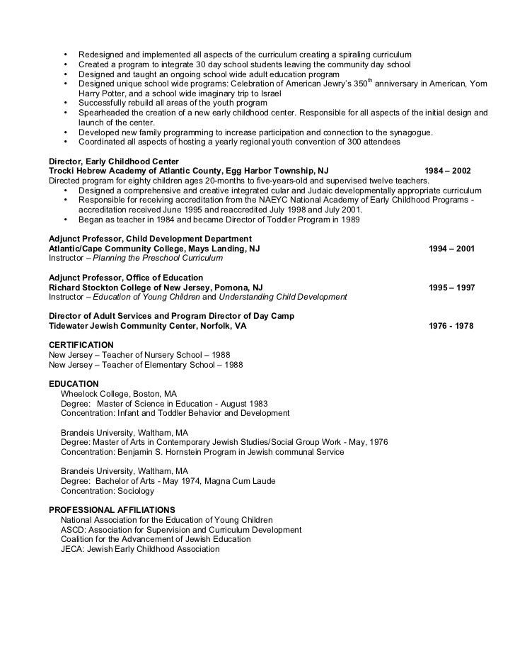 Resume reworked-5-ts2
