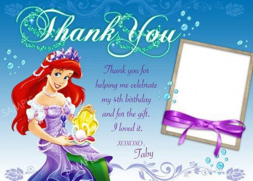 Free Invitation Template The Little Mermaid