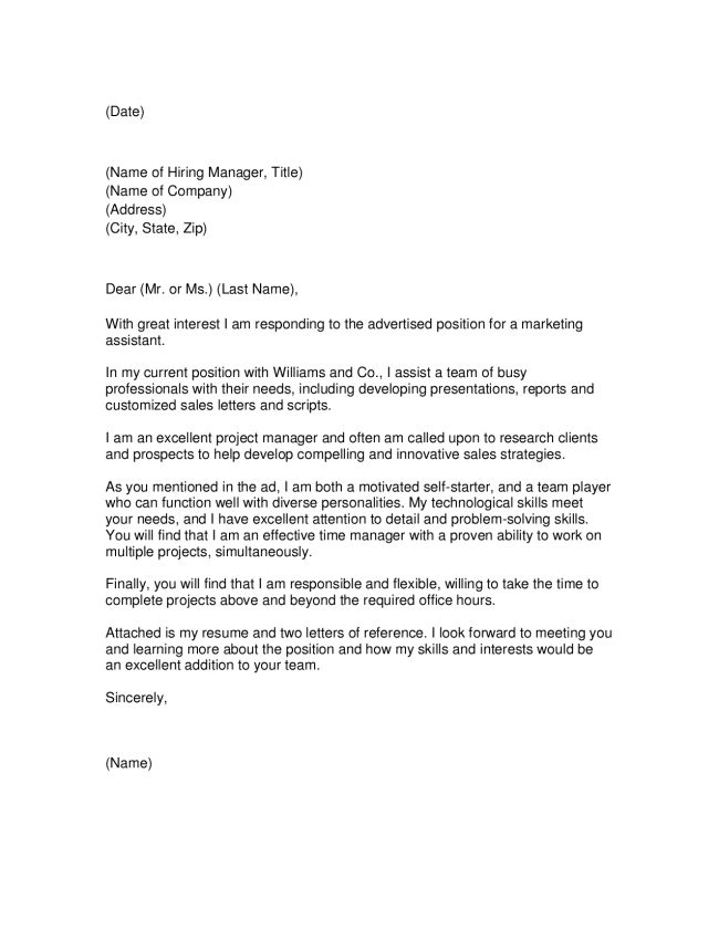 marketing assistant cover letters
