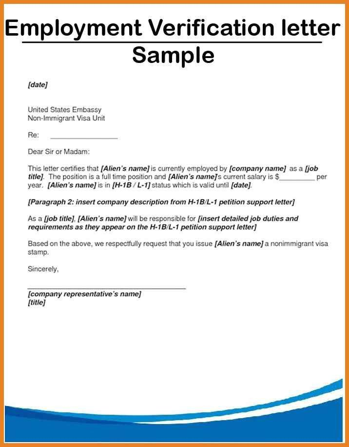 Samples Example Of Employment Verification Letter Database