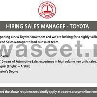 Hiring Sales Manager | Jobs Available | Sales | Kuwait City | Kuwait