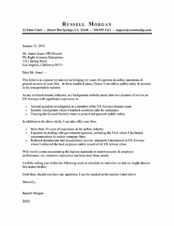 Operations & Ground Security Officer Cover Letter