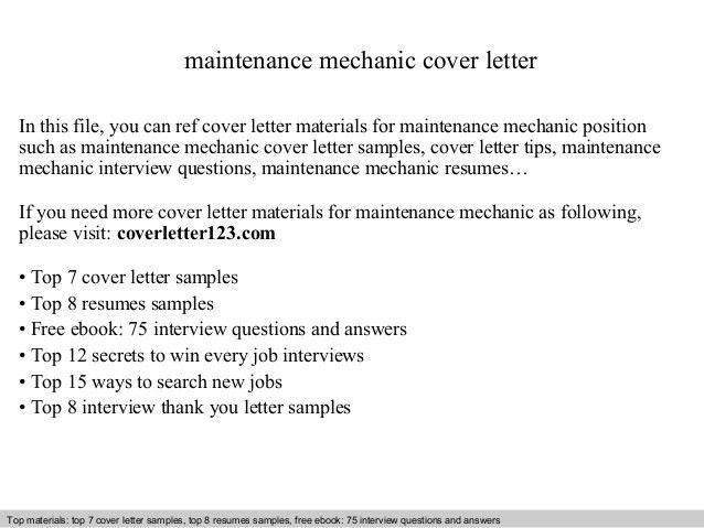Maintenance mechanic cover letter