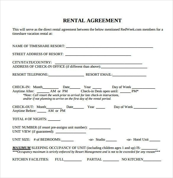 Sample Car Rental Agreement. General Office Use Forms - Mccathren ...