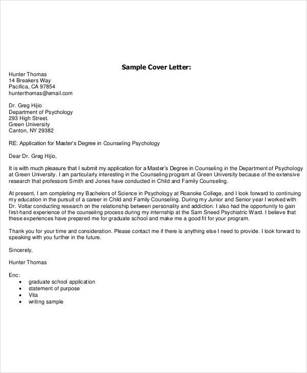 19+ Email Cover Letter Templates and Examples | Free & Premium ...
