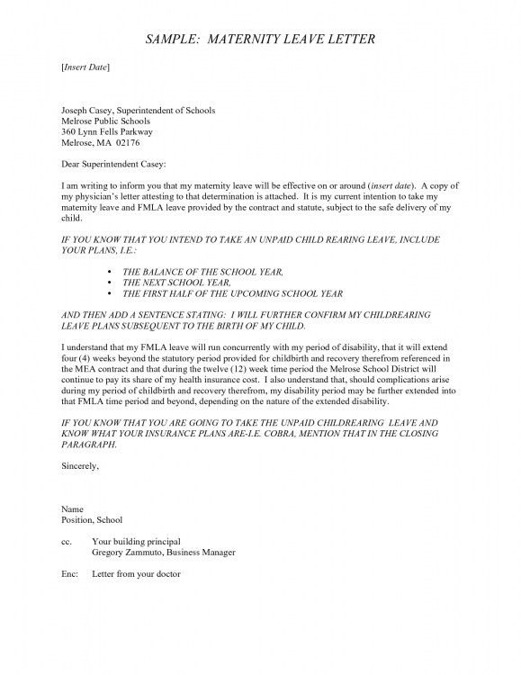 prefect application letter examples cover latter sample. formal ...