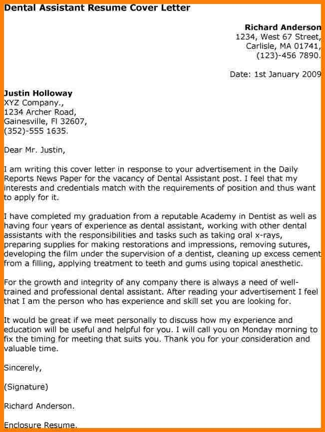 Letter Samples Cover Letter Mistakes Faq About Cover Letter .