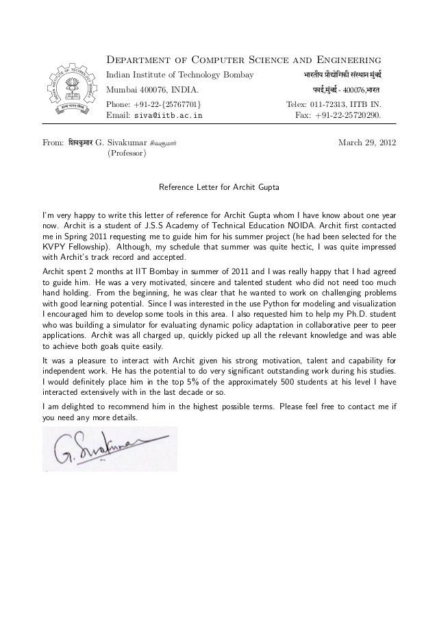 recommendation letter - prof. G Sivakumar, H.O.D. cfdvs, IIT BOMBAY