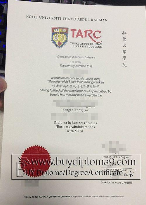TARC diploma, Buy diploma, buy college diploma,buy university ...