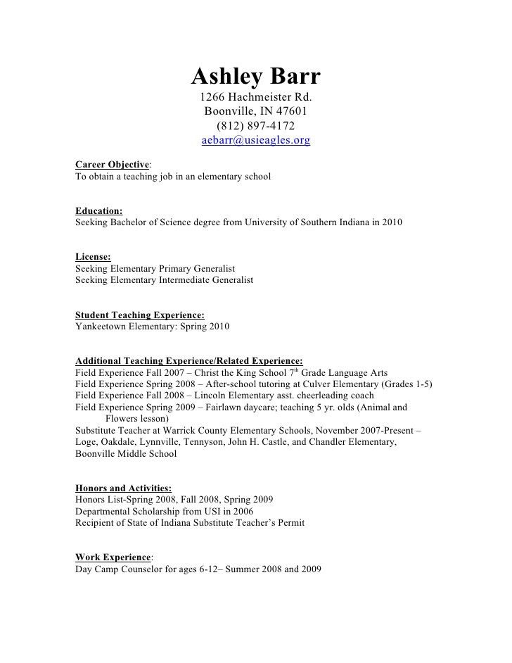 child care job description for resume. child care job description ...