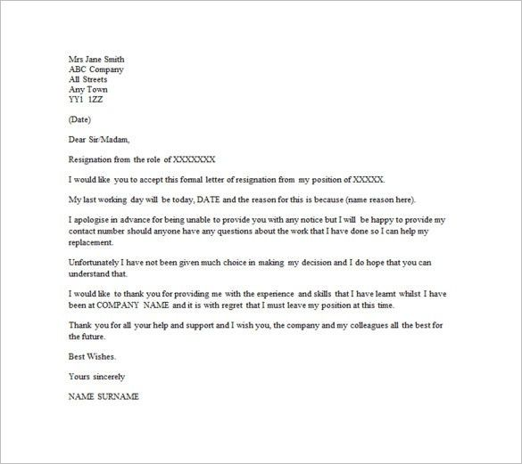 Email Resignation Letter Template – 10+ Free Word, Excel, PDF ...