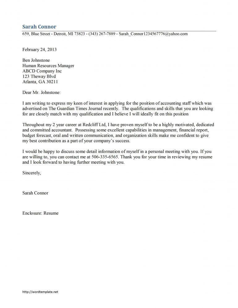 Title processor cover letter