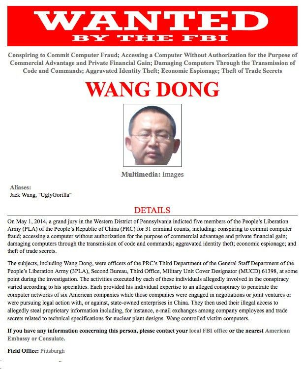 "FBI Issues ""Most Wanted"" Notices for 5 Chinese Army Officers for ..."