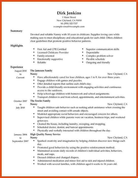personal assistant resume | moa format