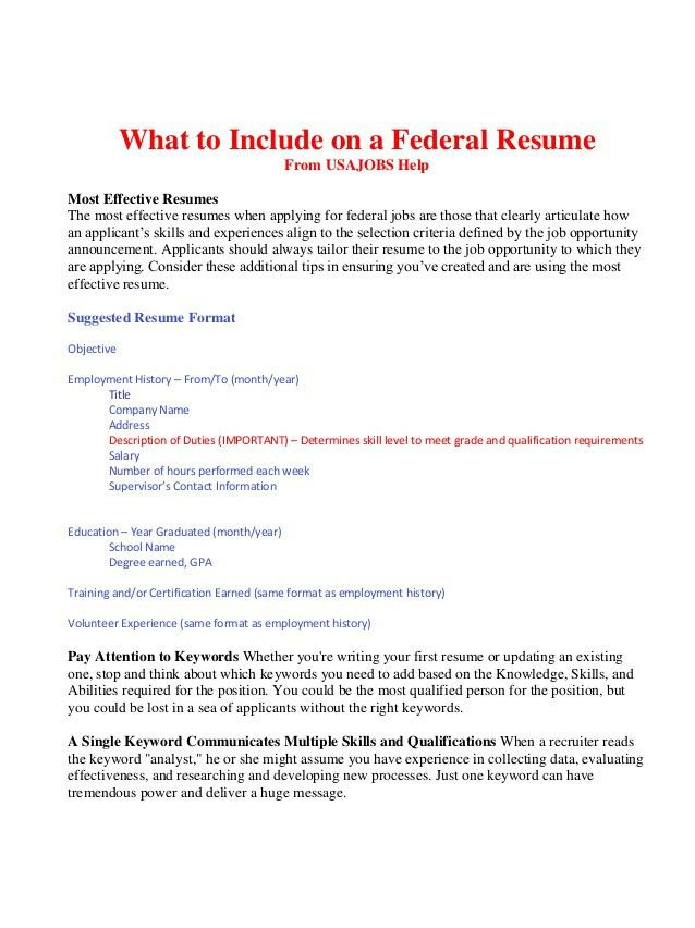 what to include on a federal resume bop - Federal Job Resume Template