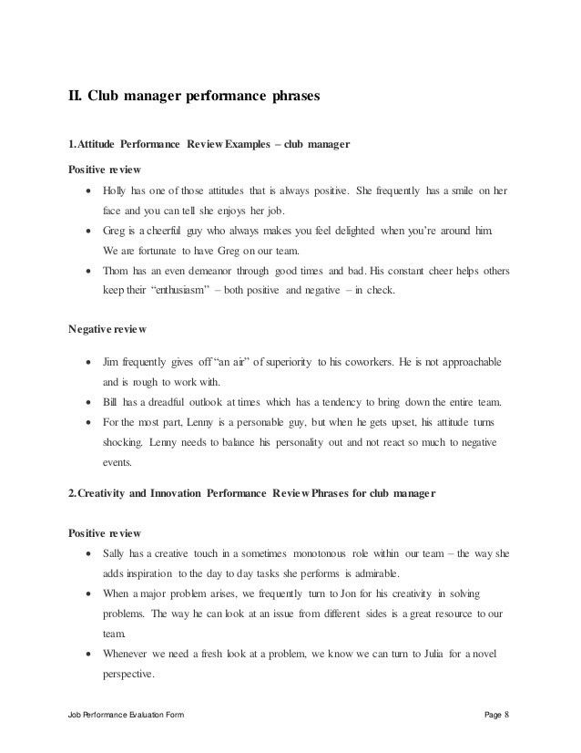 Club manager perfomance appraisal 2