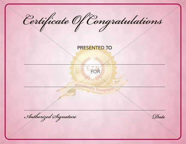 Free Congratulations Certificate Template