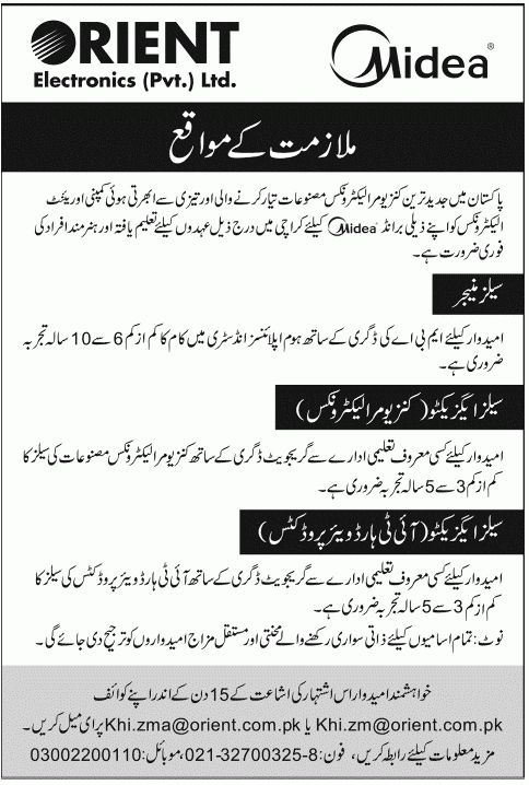 Sales Executives Job, Karachi Orient Electronics Pvt Ltd Job ...