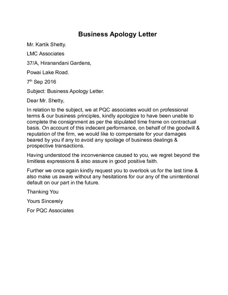 Business Apology Letter Sample Free Download