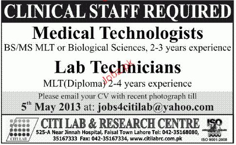 Medical Technologist and Lab Technicians Job Opportunity 2017 Jobs ...