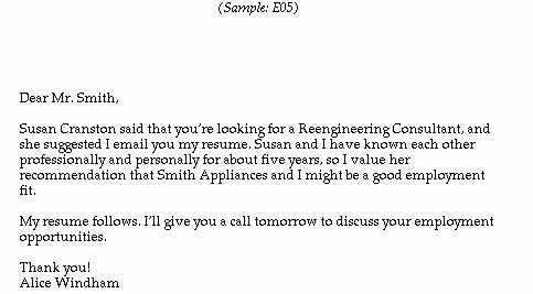 rehire cover letter - Lifeguard Cover Letter