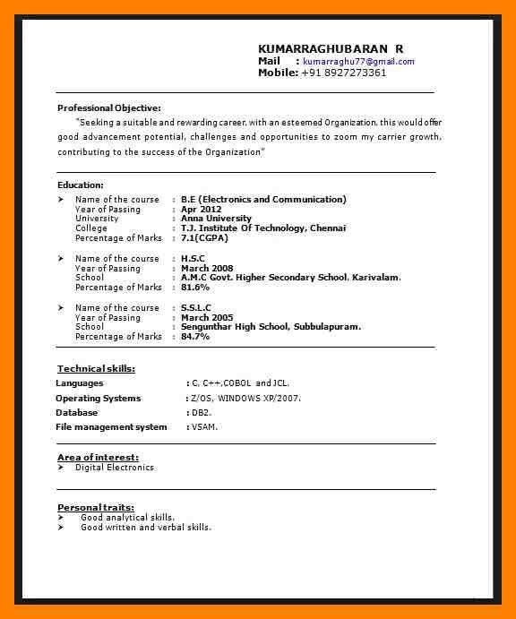 5+ example of resume title | emt resume