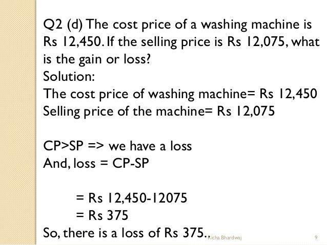 Profit & loss class v