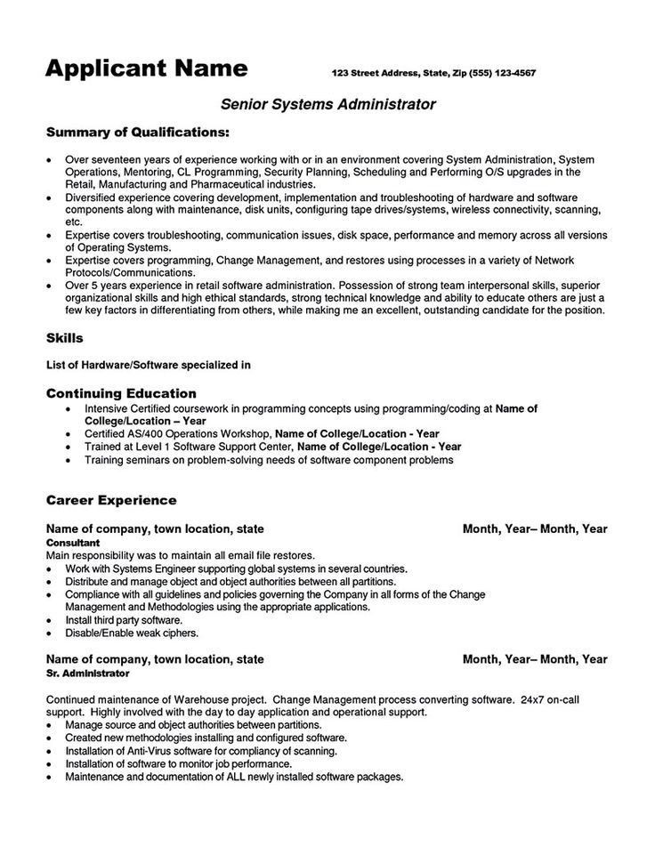 System Admin Resume, administrator resume, system administrator ...