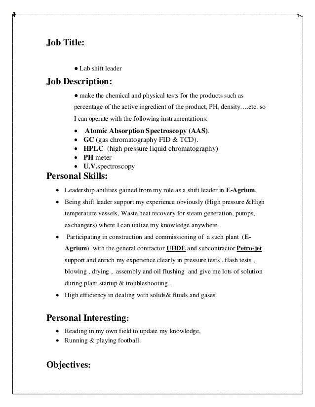shift leader job description resume pretty ideas cashier cover