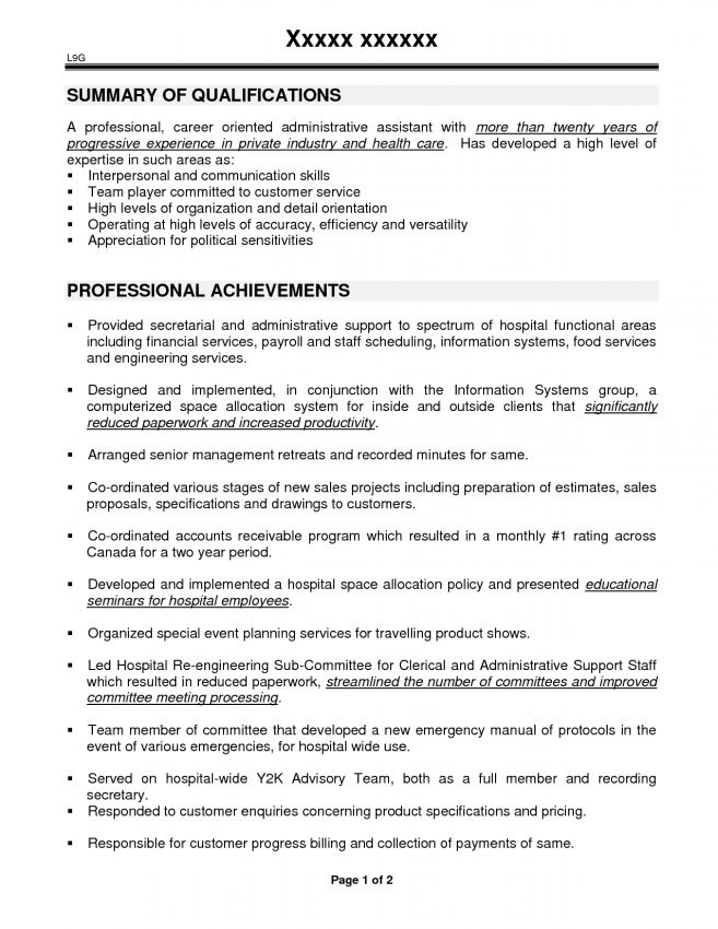Resume Qualification Examples For Administrative Assistant. best ...