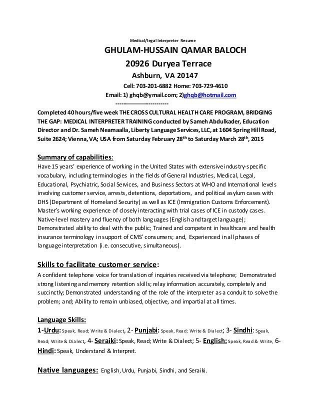 translator job description for resume resume examples and