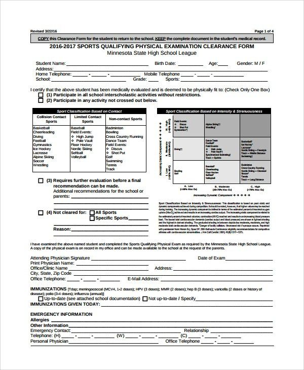 employment physical form template