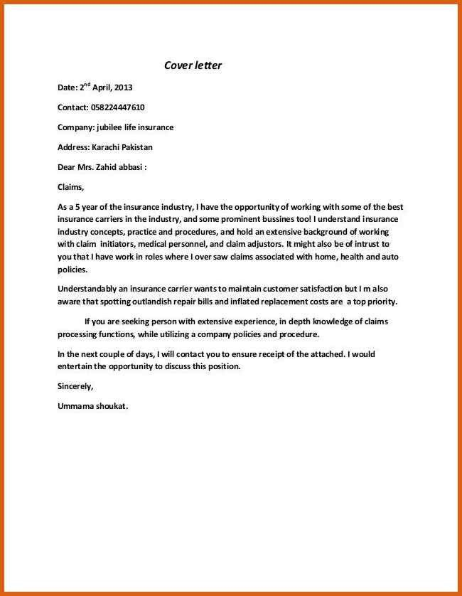 no experience cover letter | apa examples