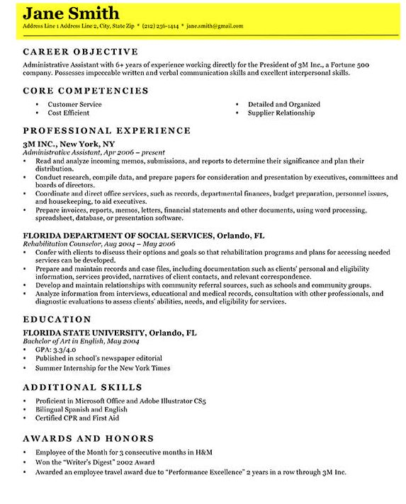 Download How Does A Resume Look Like | haadyaooverbayresort.com