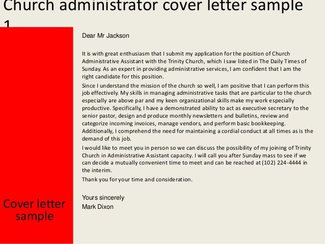 Church Business Administrator Cover Letter