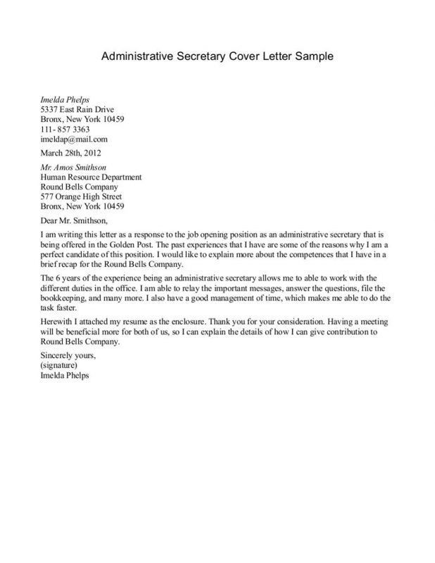 sample application letter for secondary teacher without experience ...