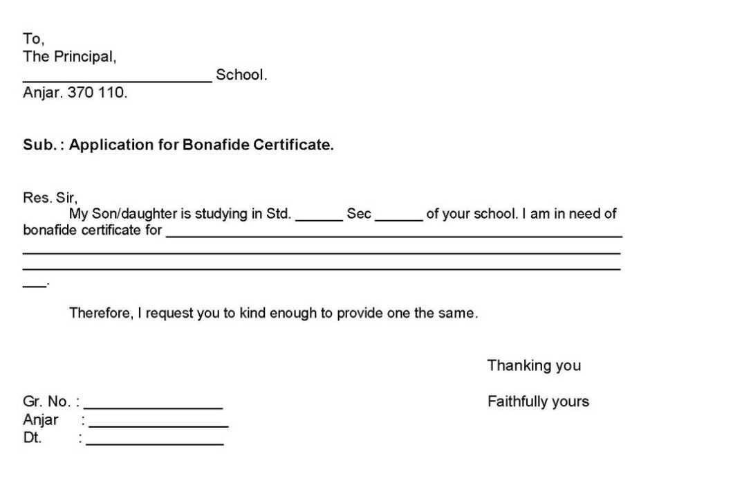 School certificate format 8 primary school leaving certificate format for bonafide certificate 2017 2018 studychacha yadclub Choice Image