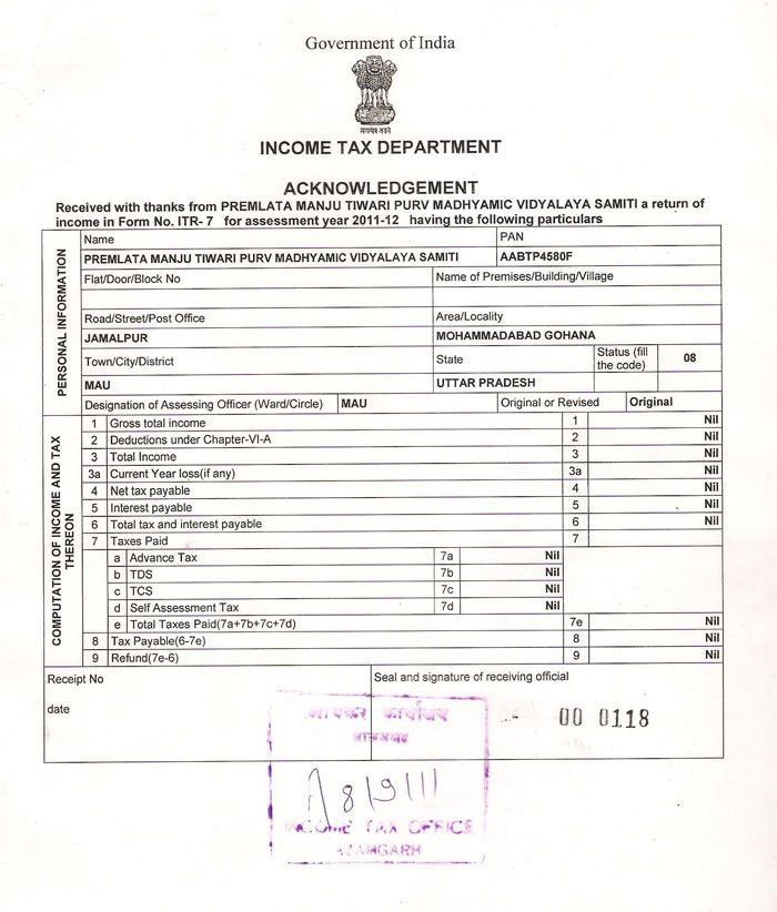 Return of Income in Form No. ITR 7 Assessment year 2011-12 ...