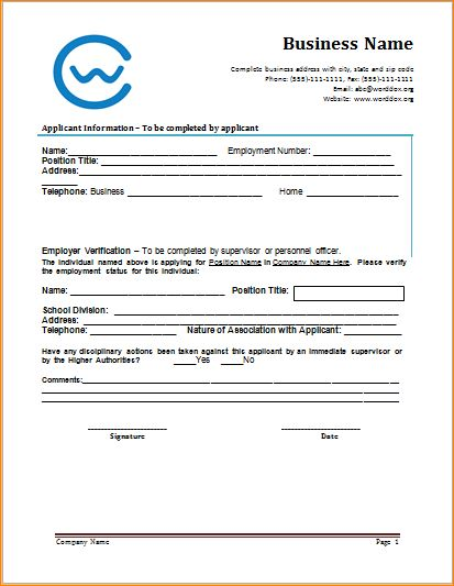 4+ employment verification form template | Outline Templates