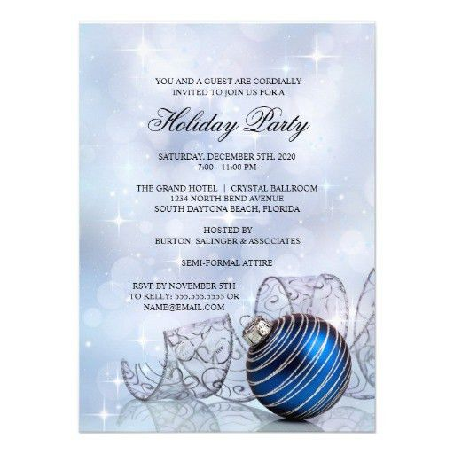 Personalized Office party Invitations | CustomInvitations4U.com