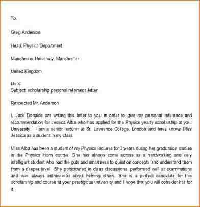 9+ personal reference letter sample   academic resume template
