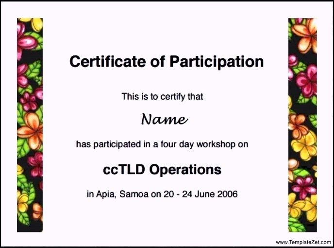 Participation Certificate Template Free Download | TemplateZet